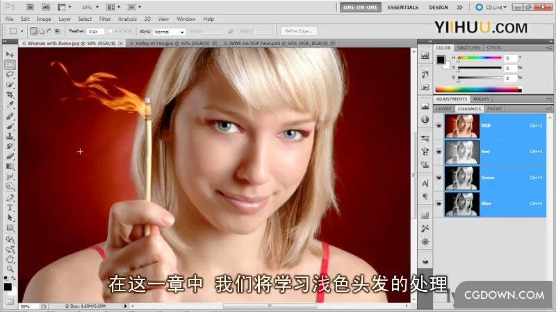【中文字幕】顶级Photoshop头发抠图与合成教程!