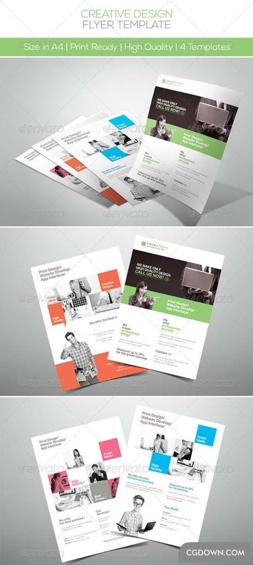 创意设计公司宣传单页模板