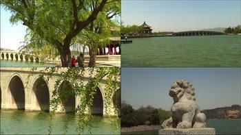 颐和园十七孔桥,颐和园,昆明湖