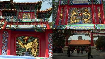 颐和园星拱瑶枢,古典建筑,颐和园,排云门