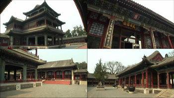 颐和园颐和殿,颐和园,庆演昌辰,古典建筑