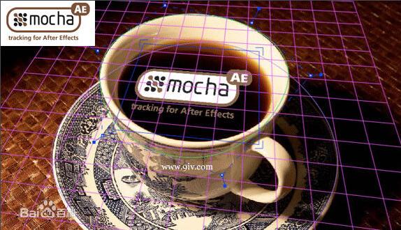平面跟踪软件 Mocha Pro v4 build 8707 汉化版