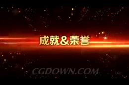 2015通用企业年会清庆典开场片头,2015