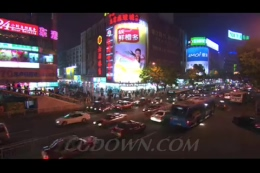 深圳夜景,车流,交通,经济