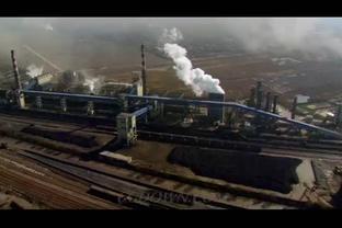 航拍钢厂生产,污染