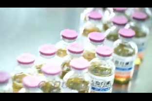 医药企业生产药品