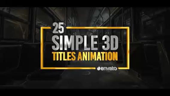 25种时尚动态3D立体徽章,徽章视频素材影视模板