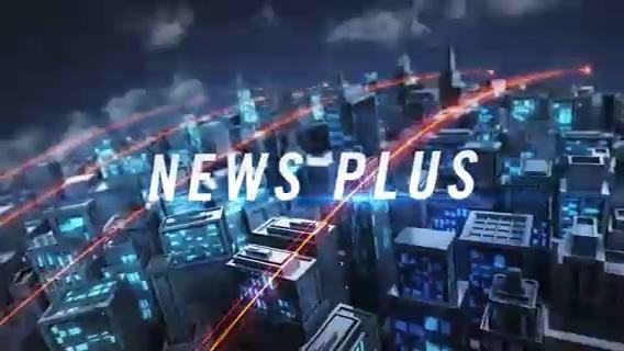 新闻,版式,电视,字幕,片头,财经,电视栏目,套装,视频素材