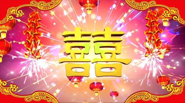 中式婚礼双喜临门喜庆鞭炮灯笼