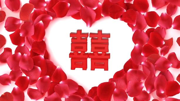 中式婚礼背景,双喜,玫瑰花瓣