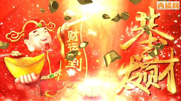 新年财神到恭喜发财背景素材