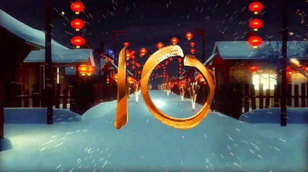 <b>新年开场普通话声音倒计时视频素材</b>