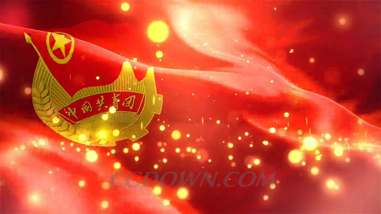 中国共青团五四青年节宣传红色背景
