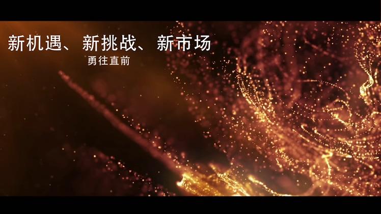 粒子,颁奖,片头,辉光,绽放,金色,璀璨,朦胧,视频素材