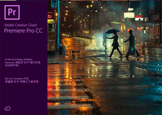 Adobe Premiere CC2018 中文破解版