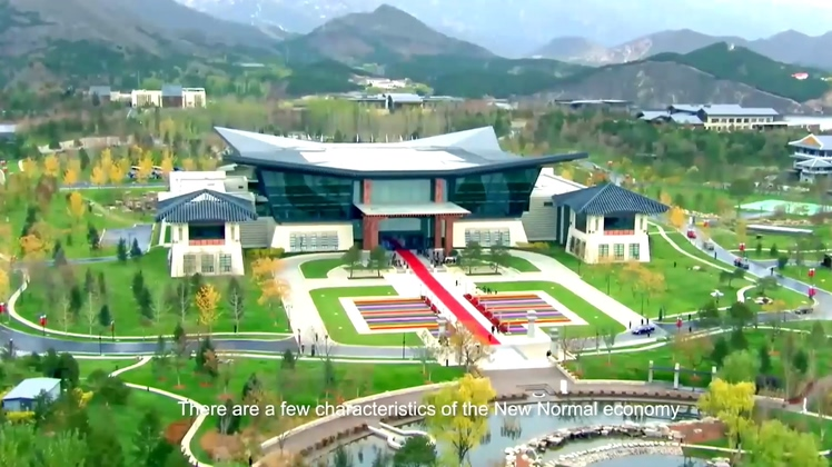 中国科技芯片发展崛起apec会议