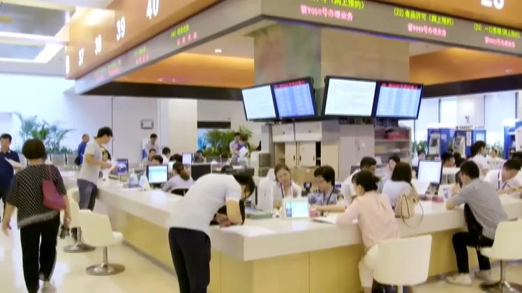 中国上海自贸区海关行政视频素材