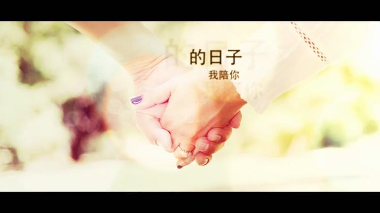 相册,AE,模板,视频,婚礼,温馨,耀斑,辉光,浪漫,浪漫温馨耀斑辉光婚礼视频相册AE模板视频素材