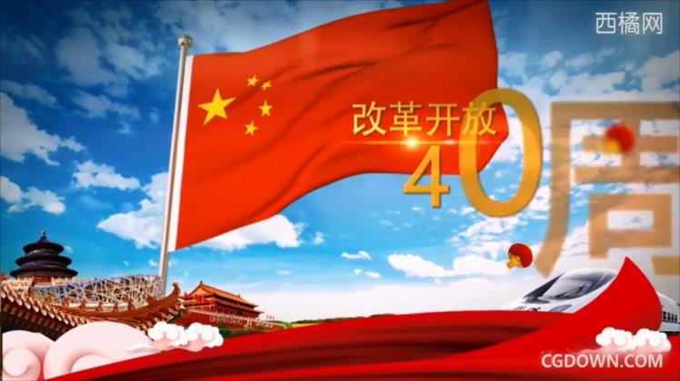 红绸,红旗,党政,改革开放,五星红旗党政学习AE模板片头视频素材