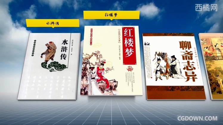 滑动,书籍,商务,简洁,动态简洁商务滑动介绍书籍杂志AE模板片头视频素材