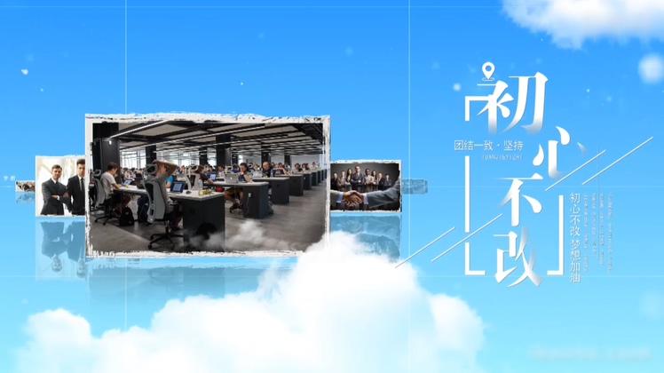 云端,穿梭,大气,蓝色,企业,照片,荣誉,专利,宣传,努力,拼搏,不忘初心,大气云端穿梭科技蓝色企业宣传AE模板视频素材