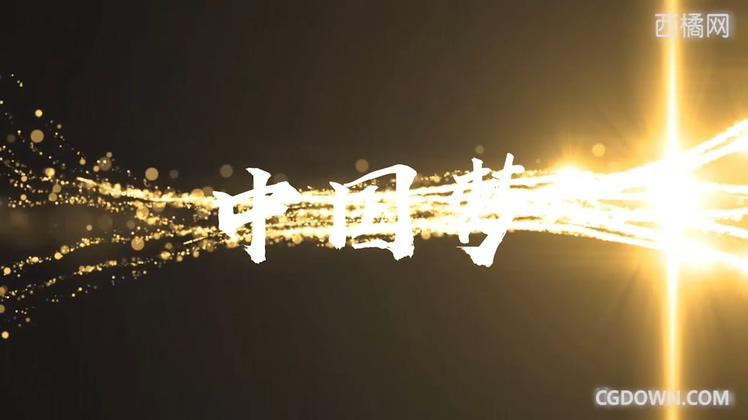 金色,璀璨,粒子,中国梦,文字,标题视频素材