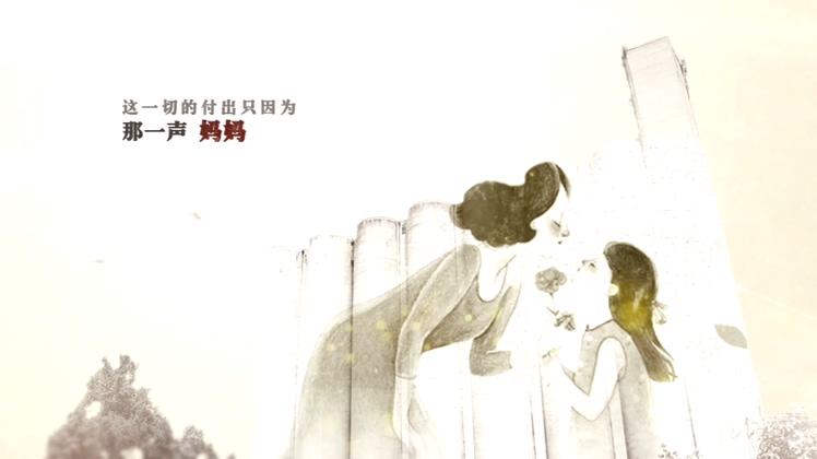 高清感恩妈妈母亲节快乐感谢妈妈视频素材