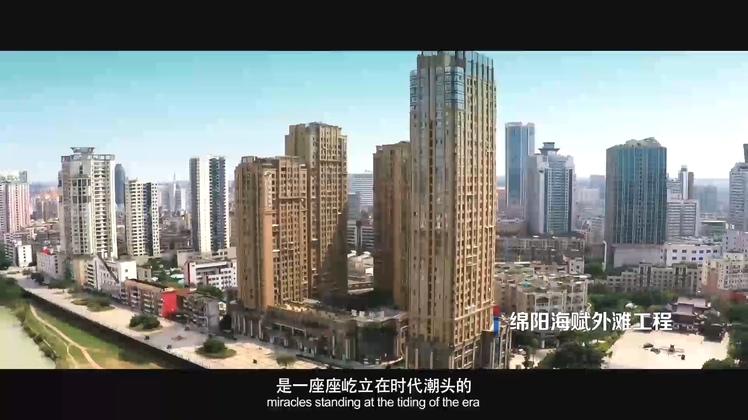 建筑公司企业宣传片