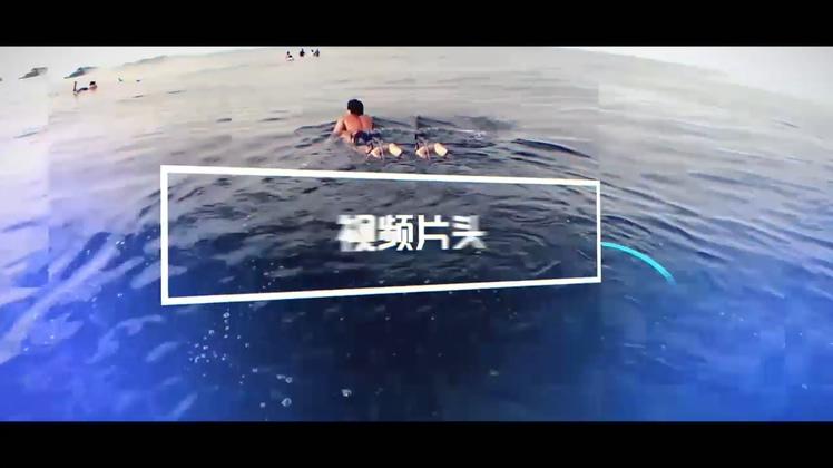 时尚广告影视展现宣传遮罩酷炫旅游AE模板