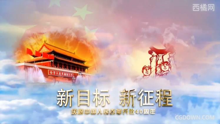 党政,发展,云层,晕染,云端上层新时代发展翱翔党政片头AE模板视频素材