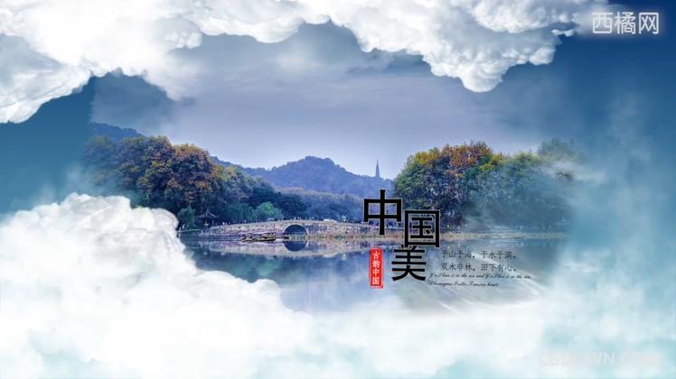 水墨,遮罩,晕染,山水,云端,中国,云端山水水墨遮罩晕染中国风情片头视频素材