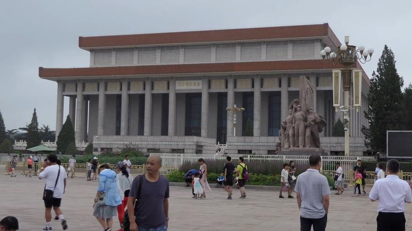 中国北京毛主席纪念堂旅游景点视频素材