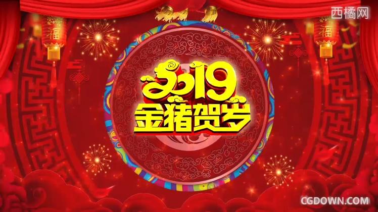 春节,2019年春节贺岁企业感恩祝福片头模板视频素材