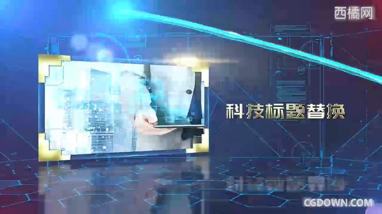 企业,荣誉,产品,展示,科技企业领域荣誉产品展示视频素材