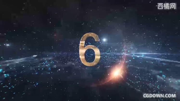 宇宙光效粒子震撼年会开场倒计时