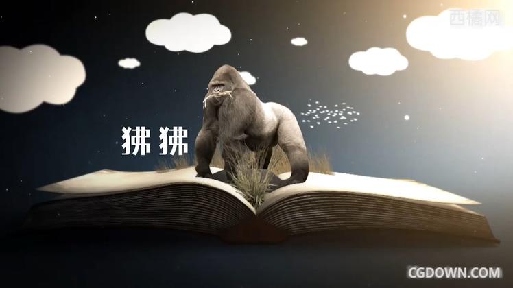 卡通翻书翻页动物卡片影视专题片头