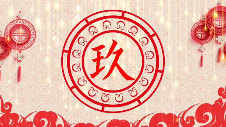 中国风格大写倒计时新年开场片头