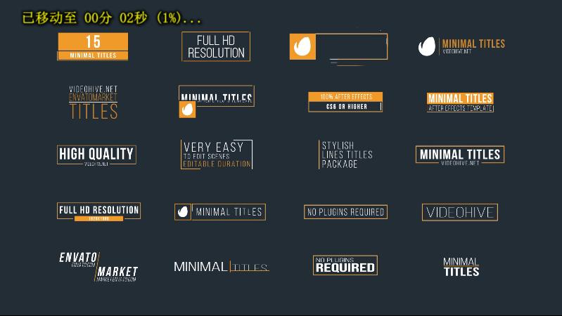 多种新闻资讯标题字幕版式AE模板