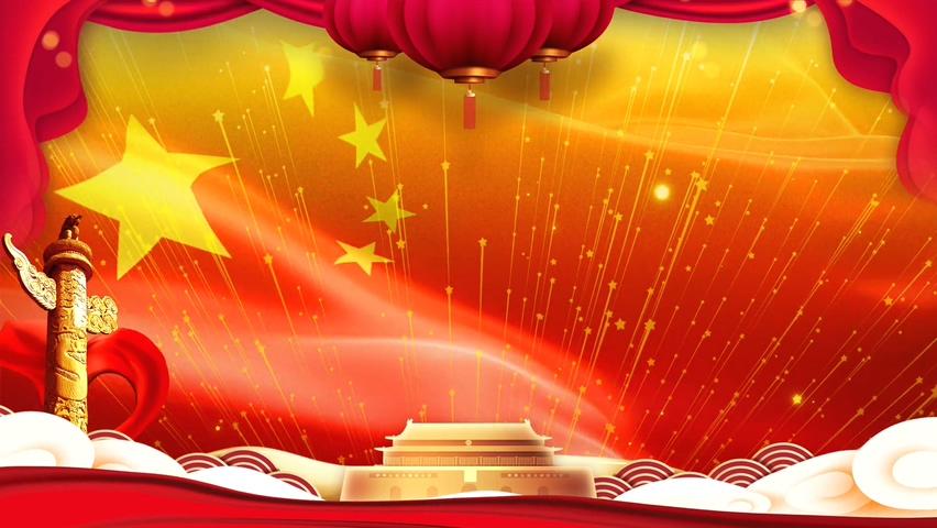 党政类国庆红色绸缎大气庆祝背景视频