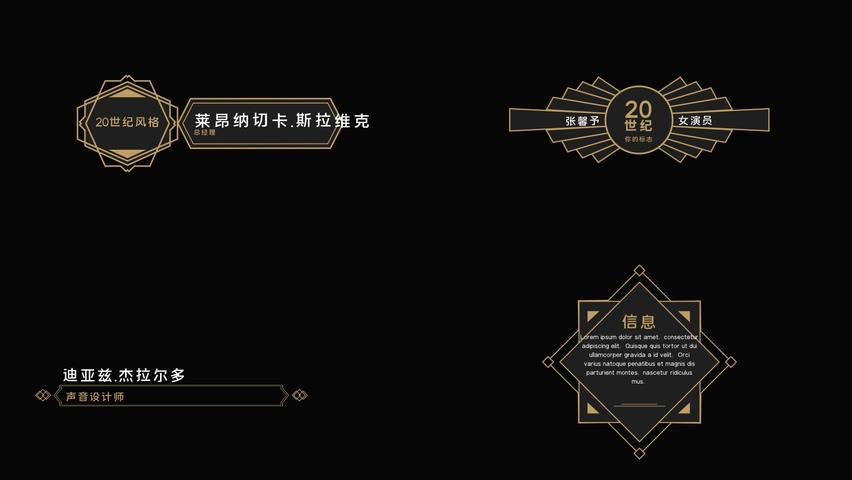 华丽,版式,字幕,边框,花纹,生长,欧式,欧式边框花纹生长字幕版式华丽标题AE模板视频素材