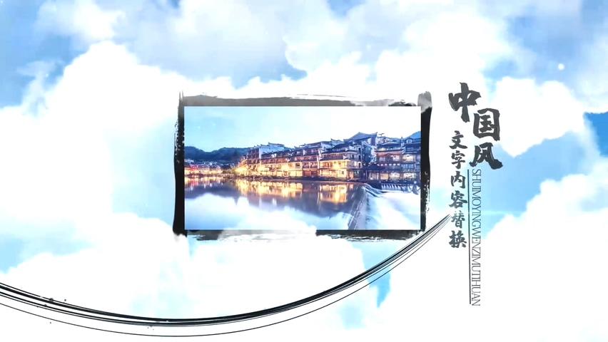 中国,水墨,云彩,穿行,旅游,宣传,中国水墨天高云淡旅游云彩穿行AE模板视频素材