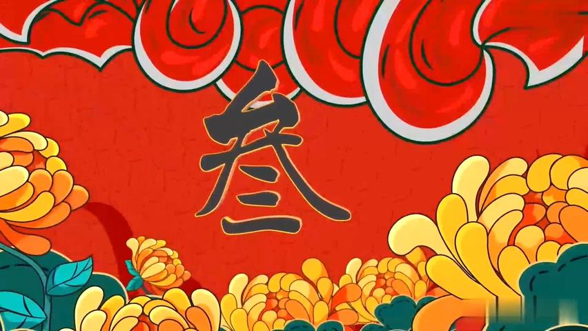 中国风,多彩,潮流,动漫,汉字,倒计时,中国风多彩潮流动漫汉字倒计时AE模板视频素材