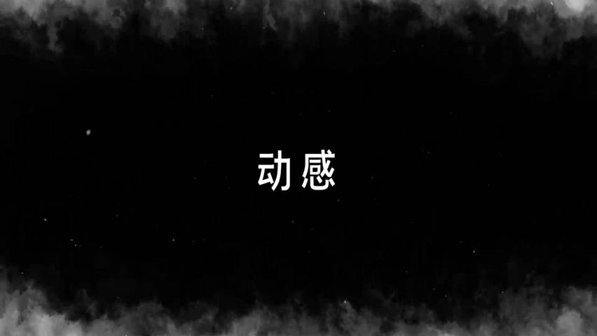 水墨,节奏,快闪,中国节奏水墨快闪AE模板视频素材