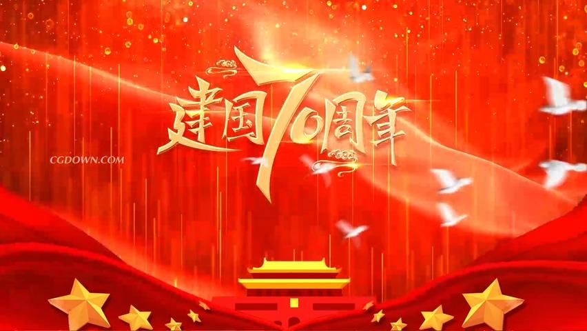 国庆,红色,天安门,五角星,70周年,红绸,中国国庆70周年党政绸缎LED舞台背景视频素材