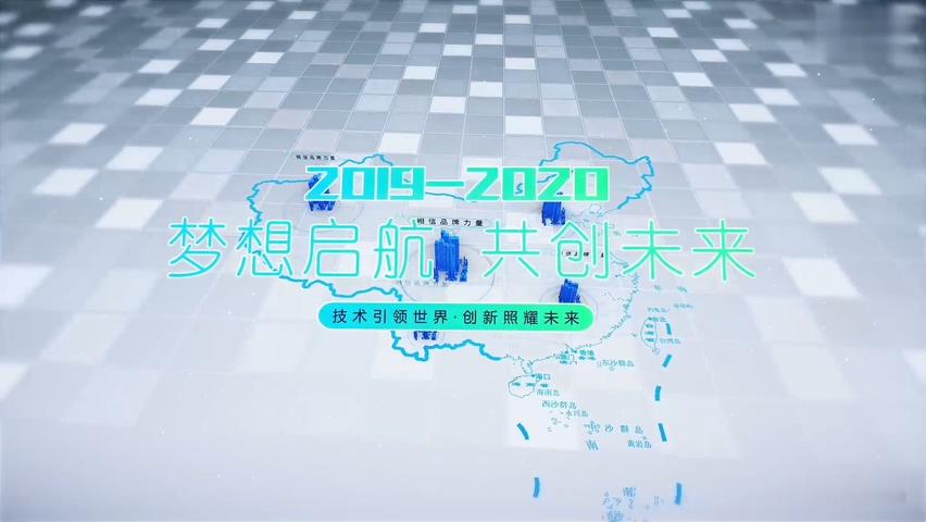 中国,地图,科技区,创新,发展,品牌,展会,宣传,片头,中国地图科技区创新发展品牌展会宣传片片头视频素材