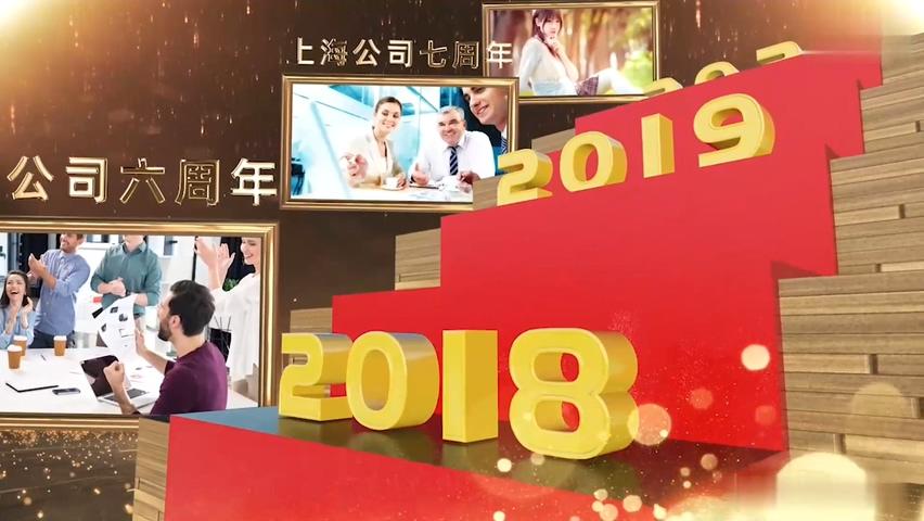 颁奖,年会,大气3d阶梯企业公司上升颁奖年会片头视频素材