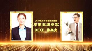 颁奖,年会,2020年会公司业绩人物评选颁奖片头视频素材