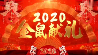 2020,鼠年,喜庆,春晚,3d文字鼠年春晚恭贺片头视频素材