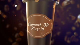 最新e3d咖啡厅咖啡杯产品宣传