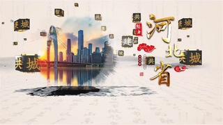 大气,水墨,卷轴,中国风,大气水墨卷轴中国风片头城市人文视频素材